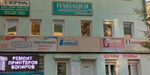 Наркологическая клиника «Панацея»