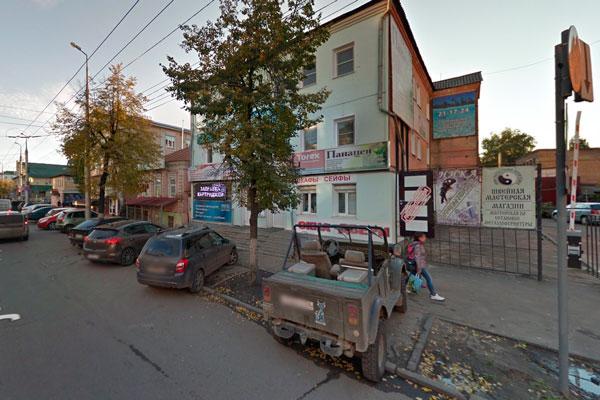 Здание наркологической клиники «Панацея»
