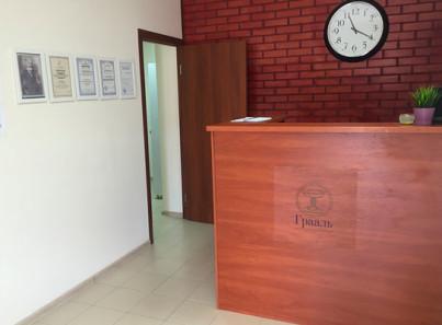 Ресепшн в наркологическом центре «12st» в Новосибирске