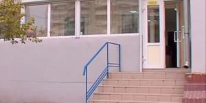 Наркологический центр «Апимедцентр» в Днепре