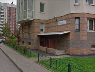 Наркологический центр «Аврора» Санкт-Петербург