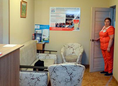 Наркологический центр доктора Марыныч в Ростове-на-Дону