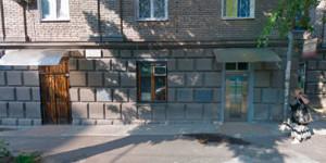 Наркологический центр «Возвращение к жизни» в Запорожье