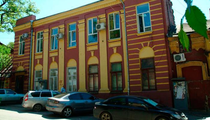Здание Наркологического диспансера Ростова-на-Дону