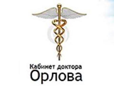 Наркологический кабинет доктора Орлова в Ярославле