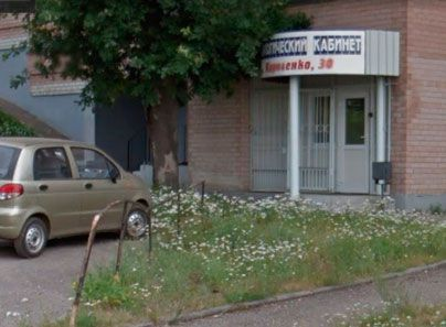 Наркологический кабинет доктора Сухоручкина в Ярославле