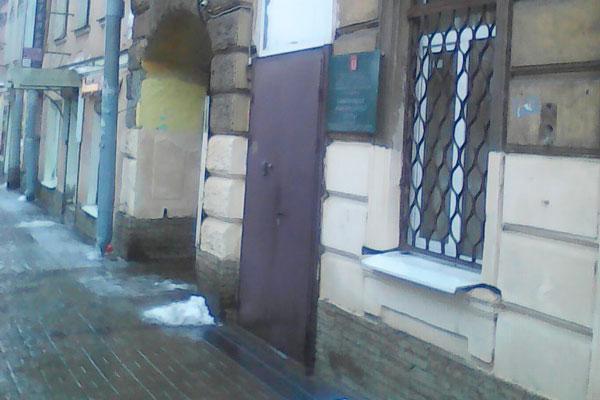 Здание Наркологического реабилитационного центра №5 в Санкт-Петербурге