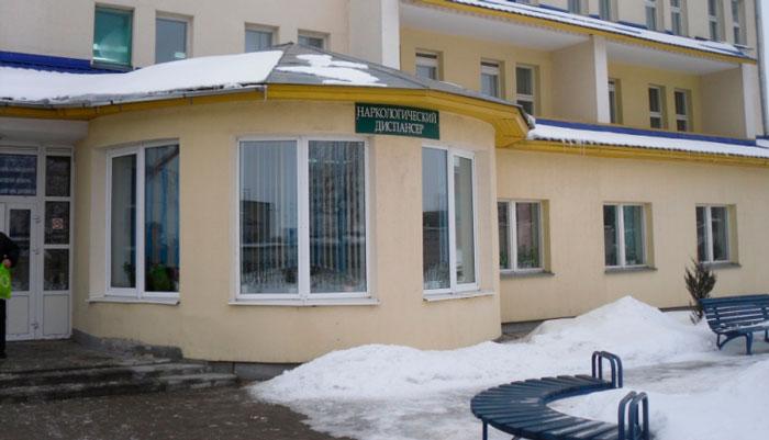 Здание Областного наркологического диспансера Могилев