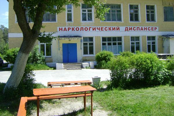 Здание Областного наркологического диспансера №2 Брянск