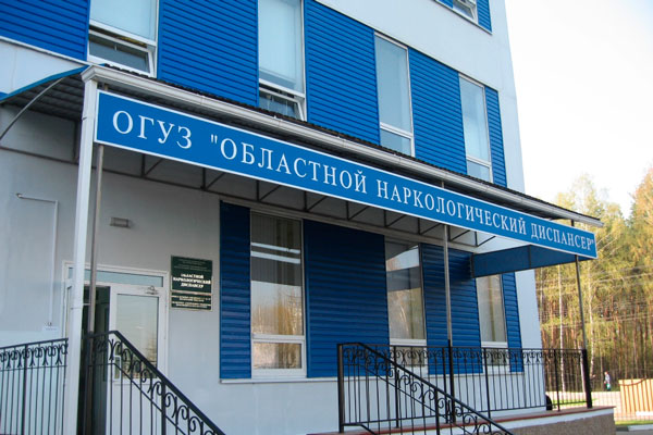 Здание Областного наркологического диспансера в Белгороде