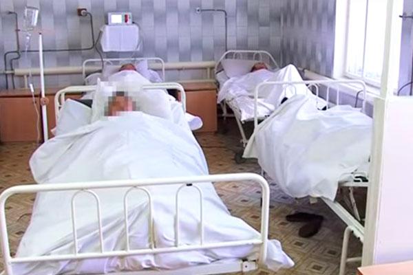 Лечение зависимых в Орловском наркологическом диспансере