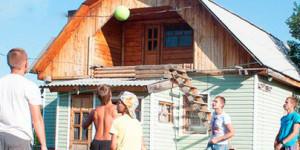 Психотерапевтический центр «Свободная Жизнь - Гусельниково»