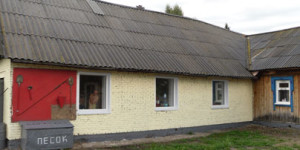 Реабилитационный центр «Дорога в жизнь» в Барнауле