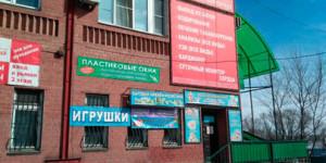 Реабилитационный центр «НаркологиЯ» Челябинск