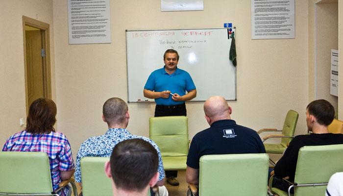 Лекция для постояльцев в реабилитационном центре «Школа независимости» Валентины Новиковой Санкт-Петербург