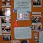 Стенгазета в реабилитационном центре «Ступени» Одесса