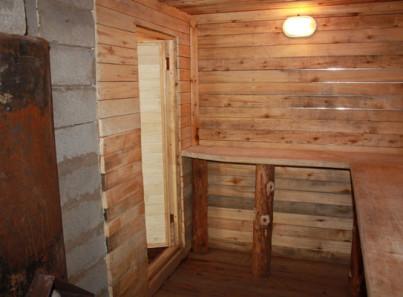 Баня в реабилитационном центре «Твой мир» Красноярск