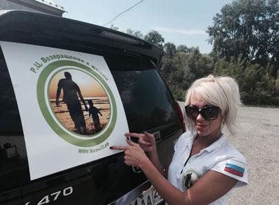 Реабилитационный центр «Возвращение к жизни» Барнаул