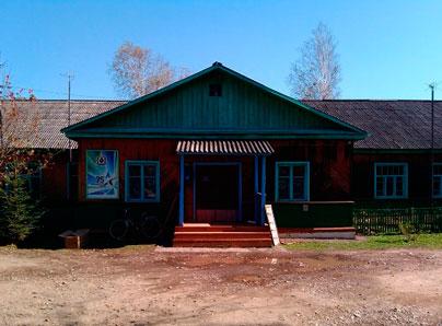 Реабилитационный наркологический центр «Омега ДВ» Хабаровск