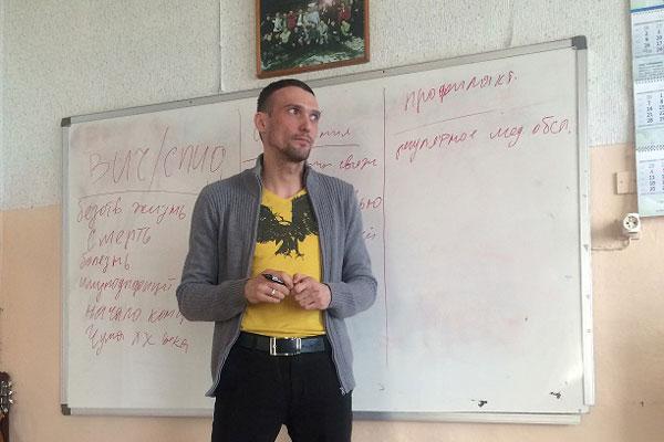 Занятия постояльцев в реабилитационном наркологическом центре «Омега ДВ» Хабаровск