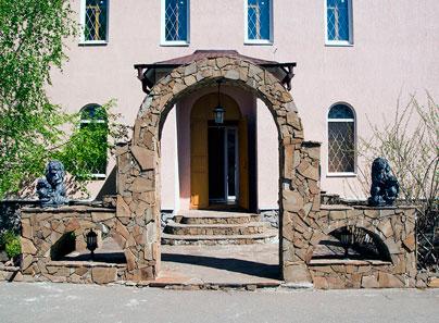 Реабилитационный наркологический центр «Позитив» Харьков