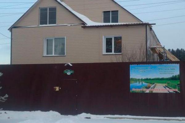 Здание реабилитационного наркологического центра «Родник» Новосибирск