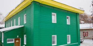 Реабилитационный центр «Благо» Уфа
