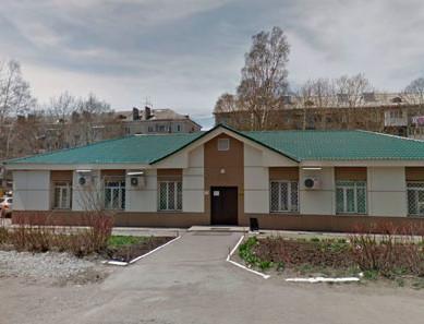 Сахалинский областной наркологический диспансер