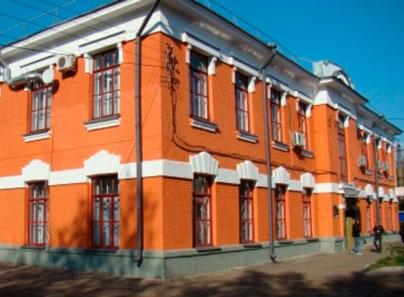 Ярославская областная клиническая наркологическая больница