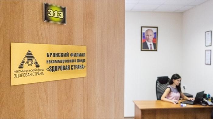 Реабилитационный центр Вершина-Брянск