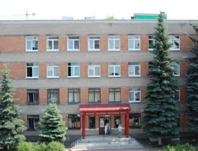 Витебский областной клинический центр психиатрии и наркологии
