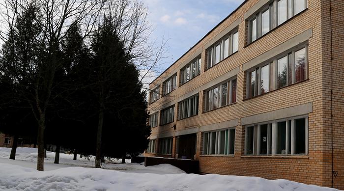 Центр социальной адаптации «Вершина-Иваново»