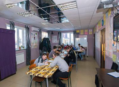 Реабилитационный центр «Развитие» зал для групповых занятий