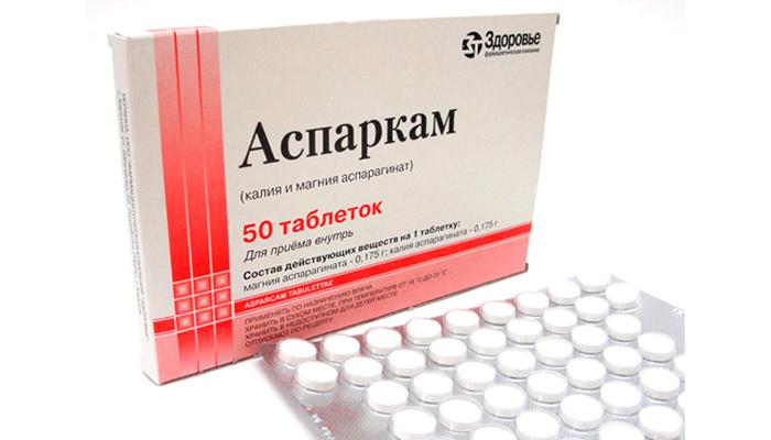 Аспаркам для лечения кардиомиопатии вызванной алкоголем