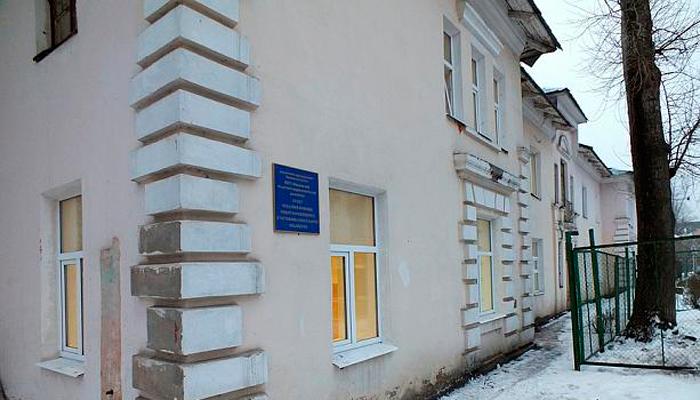 Здание Ивановского областного наркологического диспансера