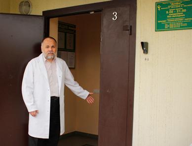 Медицинский центр «ДомДок»