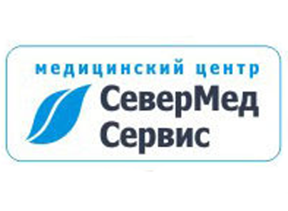 Медицинский наркологический центр «Севермедсервис»
