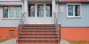 Медицинский центр «Лион-Мед» (Воронеж)