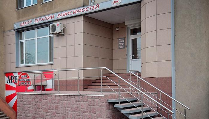 Вход в медицинский центр «Лион-Мед» (Воронеж)