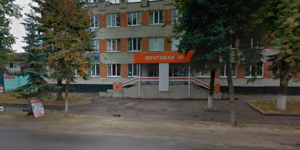 Наркологический центр «Перспектива» Брянск