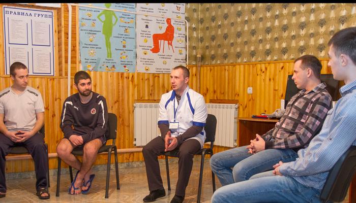Групповые занятия постояльцев в наркологическом центре «Stop-зависимость» Киев
