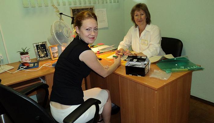 Прием пациента Наркологическом реабилитационном центре №4 в Санкт-Петербурге