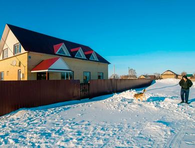 Наркологический реабилитационный центр «Развитие» (Брянск)