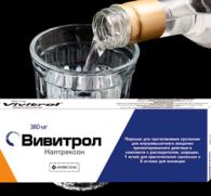 Программа лечения зависимостей «Точка трезвости»