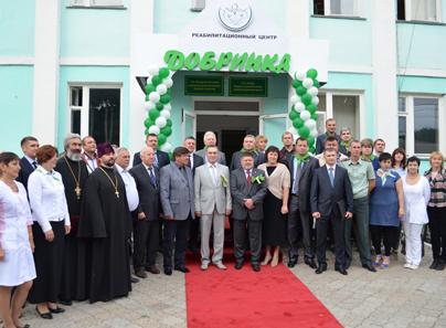 Реабилитационный центр «Добринка» Липецкая область