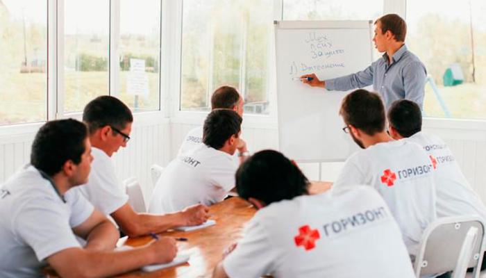 Лекция для постояльцев в реабилитационном центре «Горизонт» Барнаул