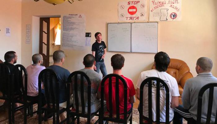 Лекция для постояльцев в реабилитационном центре «Каспий»