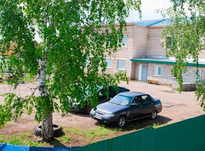 Реабилитационный центр «Мост» (Екатеринбург)