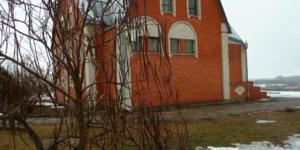 Реабилитационный центр «Начало» в Астрахани