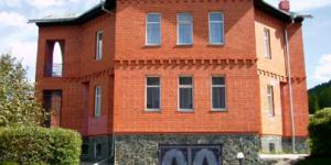 Реабилитационный центр «Решение» Брянск